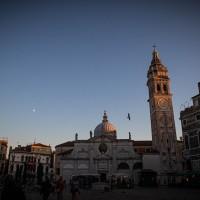 Oratorio Santa Maria della Salute